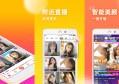 奇乐直播app下载,最全面的奇乐直播app玩法及说明,欢迎下载体验。